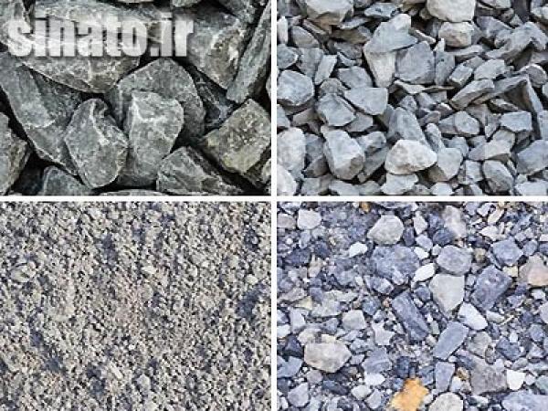 انواع پودر سنگ