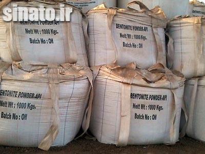 بنتونیت صادراتی