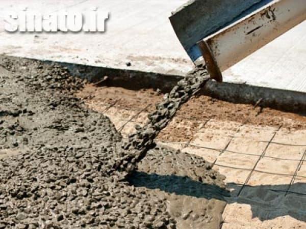 تاثیر مصرف پودر سنگ آهک در مقاوم سازی بتن