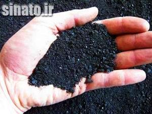 تولید اسید هیومیک پودری