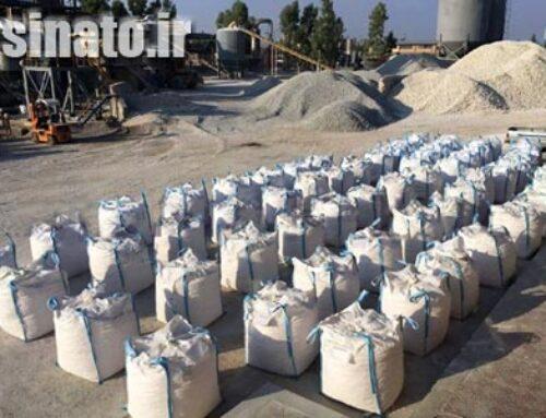 پودر سنگ صادراتی