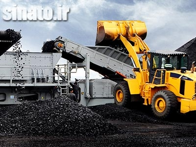 کارخانه پودر سنگ