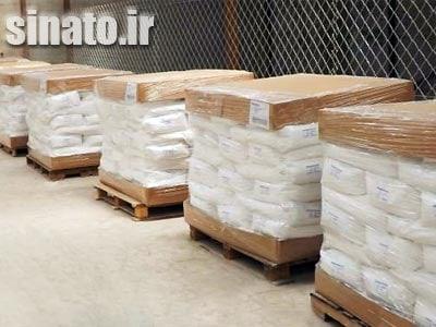 سولفات آلومینیوم صادراتی