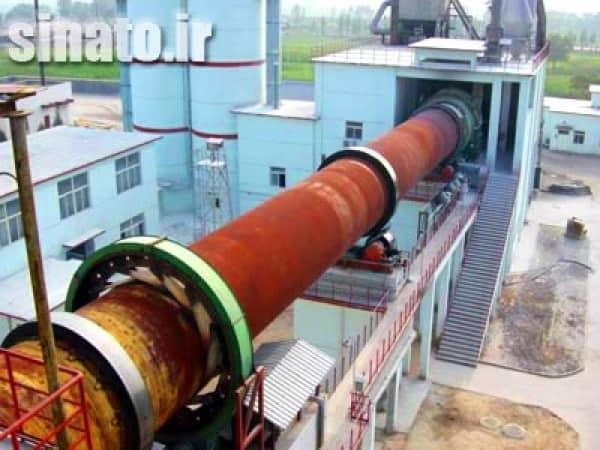 فرایند تولید آهک هیدراته