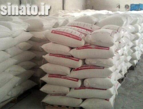 قیمت هر تن کربنات کلسیم