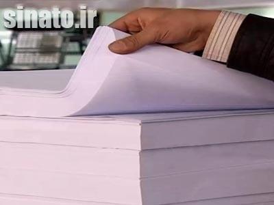 وضعیت نامطلوب صنعت کاغذ سازی