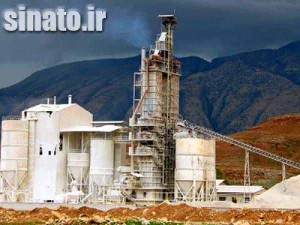 کارخانه آهک البرز