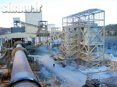 کارخانه آهک صنعتی و هیدراته لرستان
