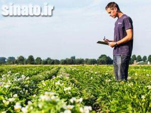 تکنولوژیهای مدرن کشاورزی
