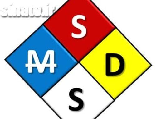 MSDS سولفات آلومینیوم