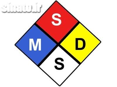MSDS سولفات آهن