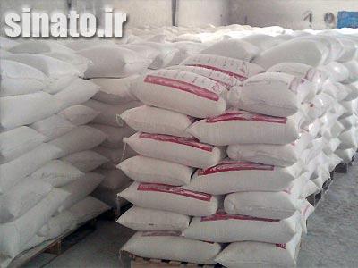 خرید خاک سنگ
